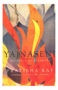 yajnaseni-the-story-of-draupadi-400x400