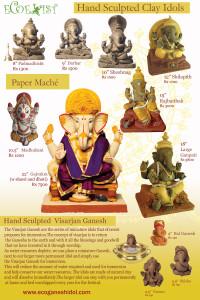 Ganesh-poster (4) - 2016
